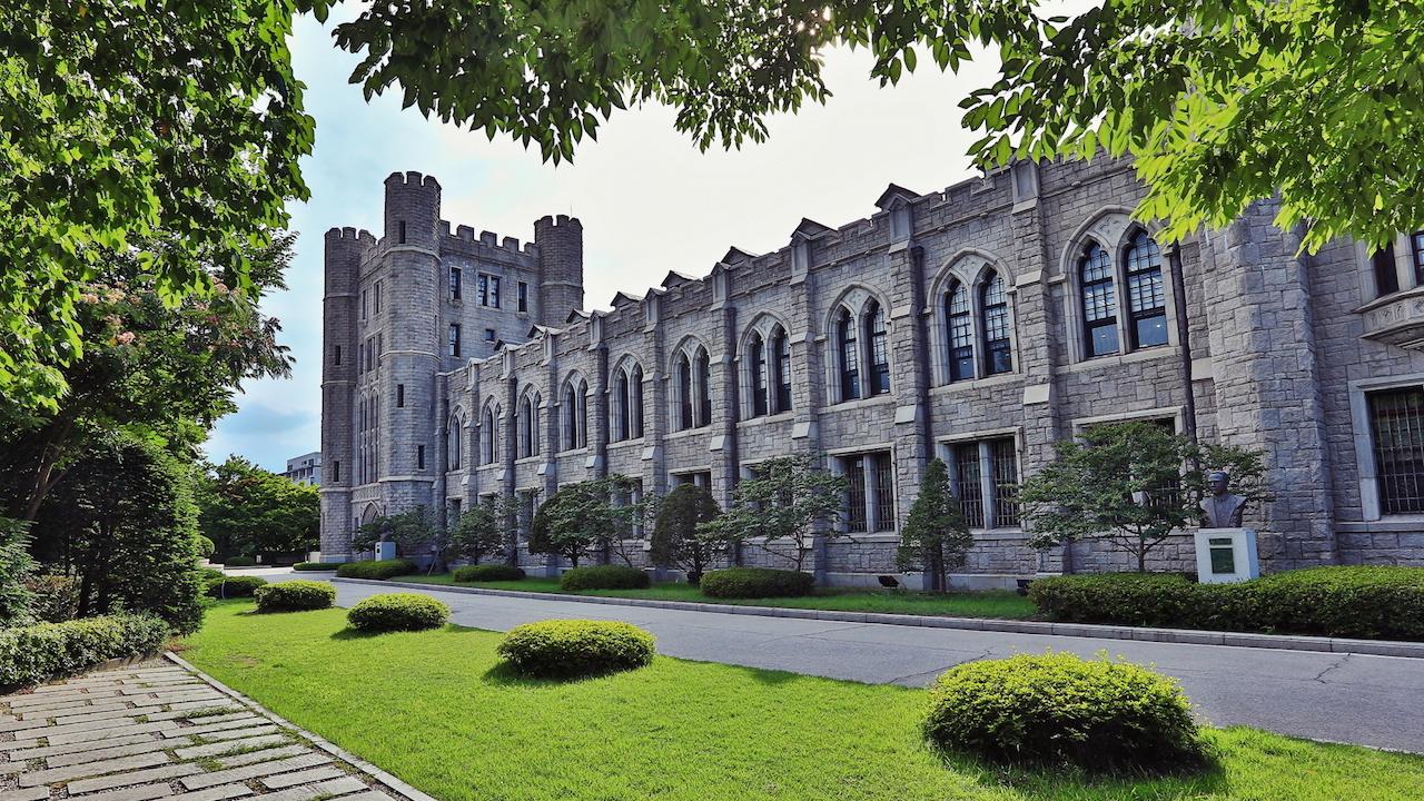 Top 10 Universities In South Korea