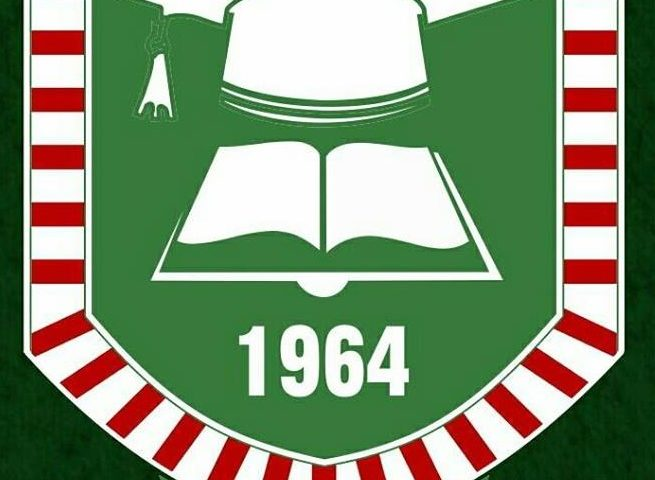 Courses Offered In Adeyemi College Of Education