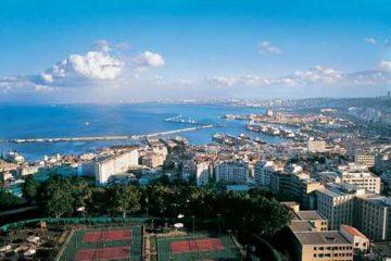 Top 10 Universities In Algeria
