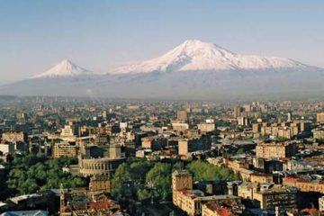 Top 10 Universities In Armenia