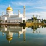 Top 10 Universities In Brunei