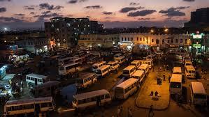 Top 10 Universities In Djibouti