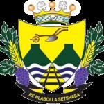 Ephraim Mogale Local Municipality Bursary