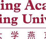 Scholarship for Master's Study at Yenching Academy of Peking University