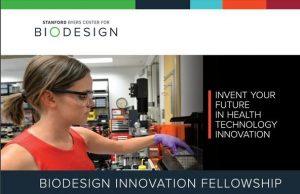Stanford Biodesign Innovation Fellowship