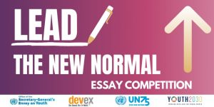 United Nations Secretary-General's Envoy on Youth Essay Competition